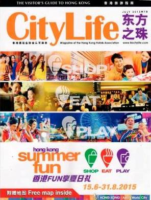 Where magazine of Hong Kong